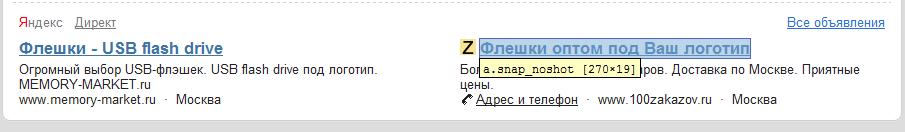 """class=""""snap_noshot"""""""