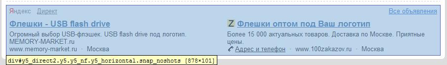 """class=""""y5 y5_nf y5_horizontal snap_noshots"""""""