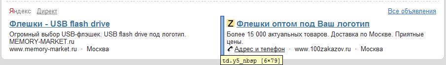 "class=""y5_nbsp"""