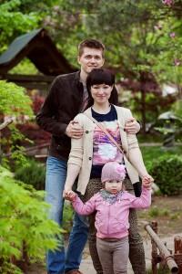 Я и моя любимая семья!