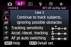 Конфигурация автофокуса