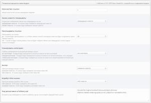 LinkEnso - Генератор кода в админке