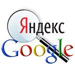 Поиск от Яндекс и Google в DLE