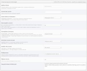 LinkEnso - Расширенный генератор кода в админке