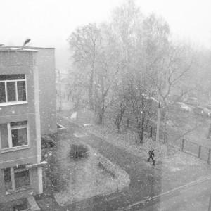 Екатеринбург, 15 октября 2013