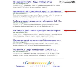 Количество символов в заголовке в выдаче Google. Браузер FireFox