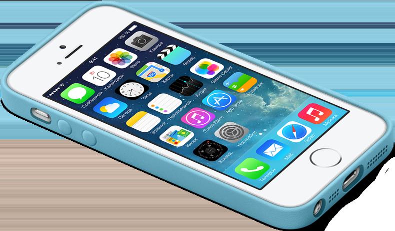 iPhone 5S в подарок от сервиса CheckTrust.ru
