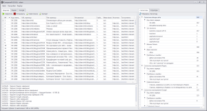 Основное окно программы ComparseR