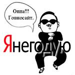 Новый фильтр АГС Яндекса