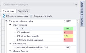 404 ошибки и битые ссылки в ComparseR