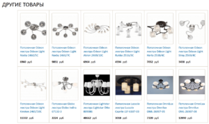 Кольцевая перелинковка товаров на сайте Haldi.ru
