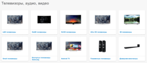 Seo-фильтры на сайте Эльдорадо