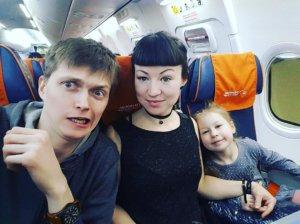 По пути в Иркутск