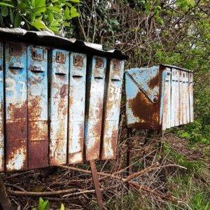 Просто почтовый ящик