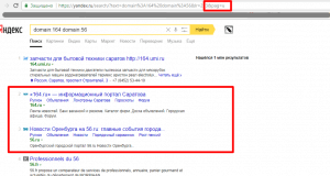 domain:164 domain:56