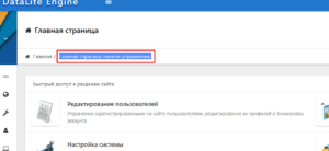 Автоматизация в SEO с Zennoposter 20