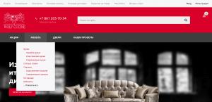 Шапка нашего сайта
