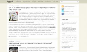 Новые анонсы на главной странице
