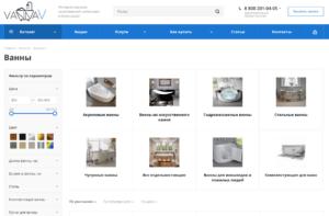 Приоритетные категории вверху страницы в интернет-магазине
