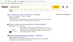 Букмарклет при нажатии перекидывает вас на Яндекс