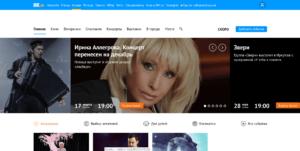 Отсутствие H1 на сайте Ирк.ру