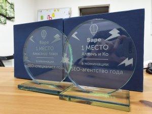 Трофеи от Sape