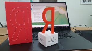 Трофей от Яндекса