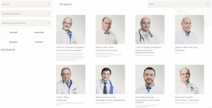 Фрагмент страницы «Врачи и персонал» на сайте медицинского центра