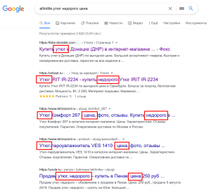 Как найти сайты, у которых в Title страницы имеется вхождение искомой фразы