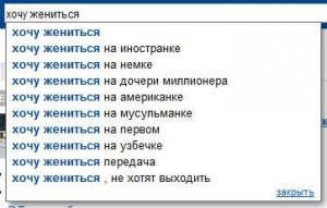 Подсказки Mail.ru
