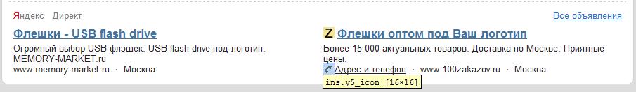 """class=""""y5_icon"""""""
