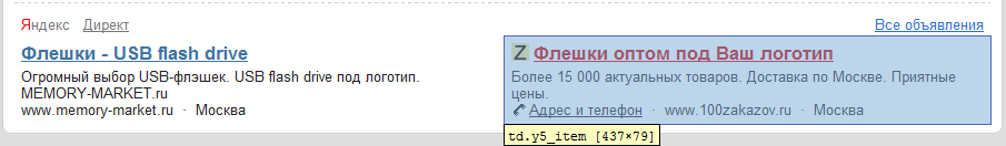 "class=""y5_item"""