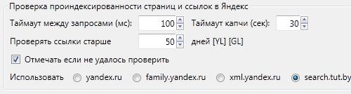YP (YAP) фильтр