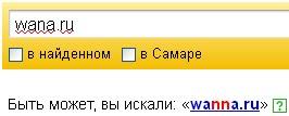 wana.ru