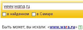 www.wana.ru