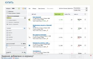Интерфейс покупки ссылок в RotaPost