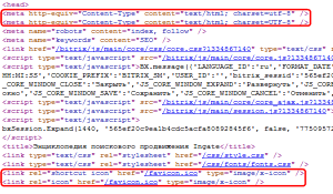 Дублирование мета-тега кодировки и favicon