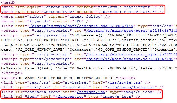 кодировка изображения: