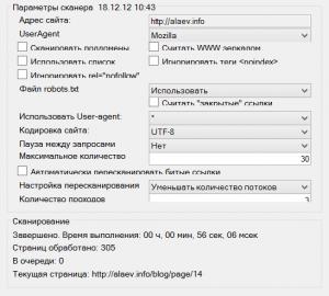 Создание сканера в PageWeight Desktop
