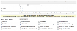 DonBot - визуальный генератор кода в админке