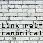Использование атрибута link rel canonical