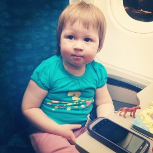 Ритка в самолете ждет, когда же мы наконец полетим :)