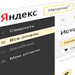 Изучаем поисковые запросы с Яндекс Метрикой 2.0