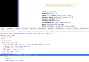 Парсинг кода ответа сервера