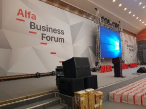 Место проведения Бизнес Форума