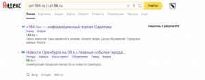 url:164.ru | url:56.ru