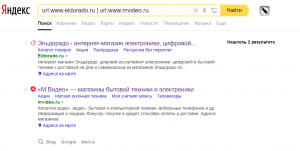 Проверка для сайтов, заведомо не являющихся аффилиатами