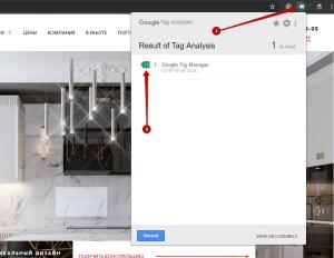 Расширение Tag Assistant (by Google) для Google Chrome